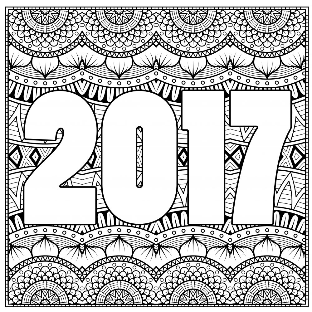 Free 2017 Coloring Page